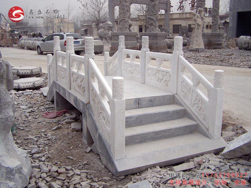 汉白玉石栏杆
